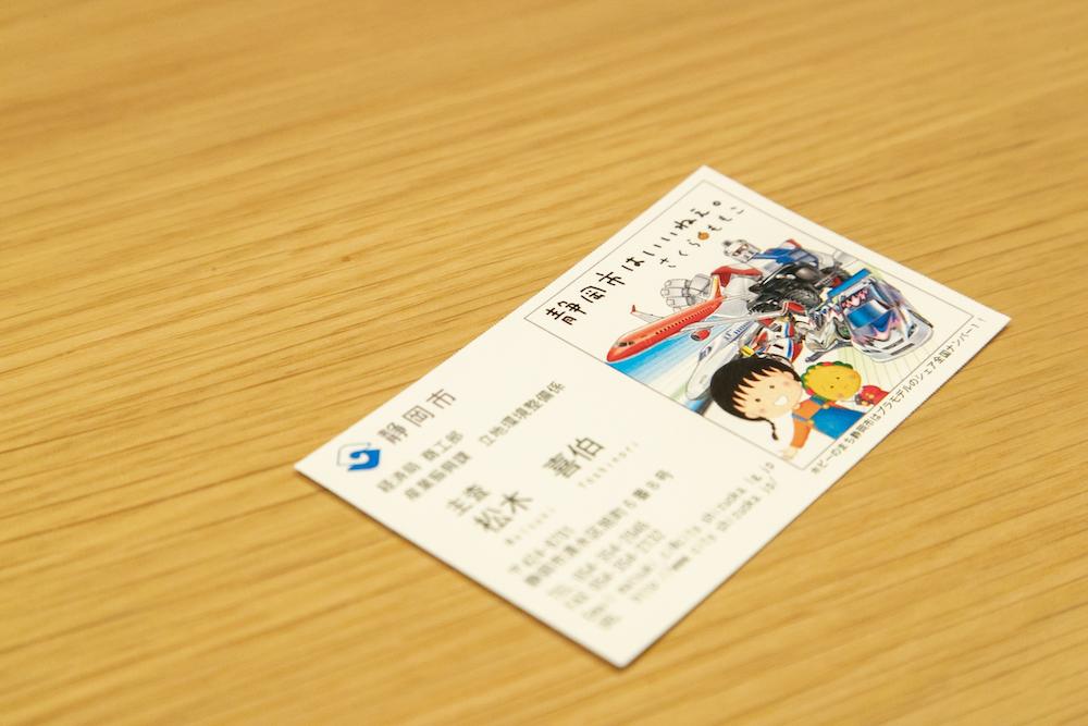 WeWork-shizuoka5