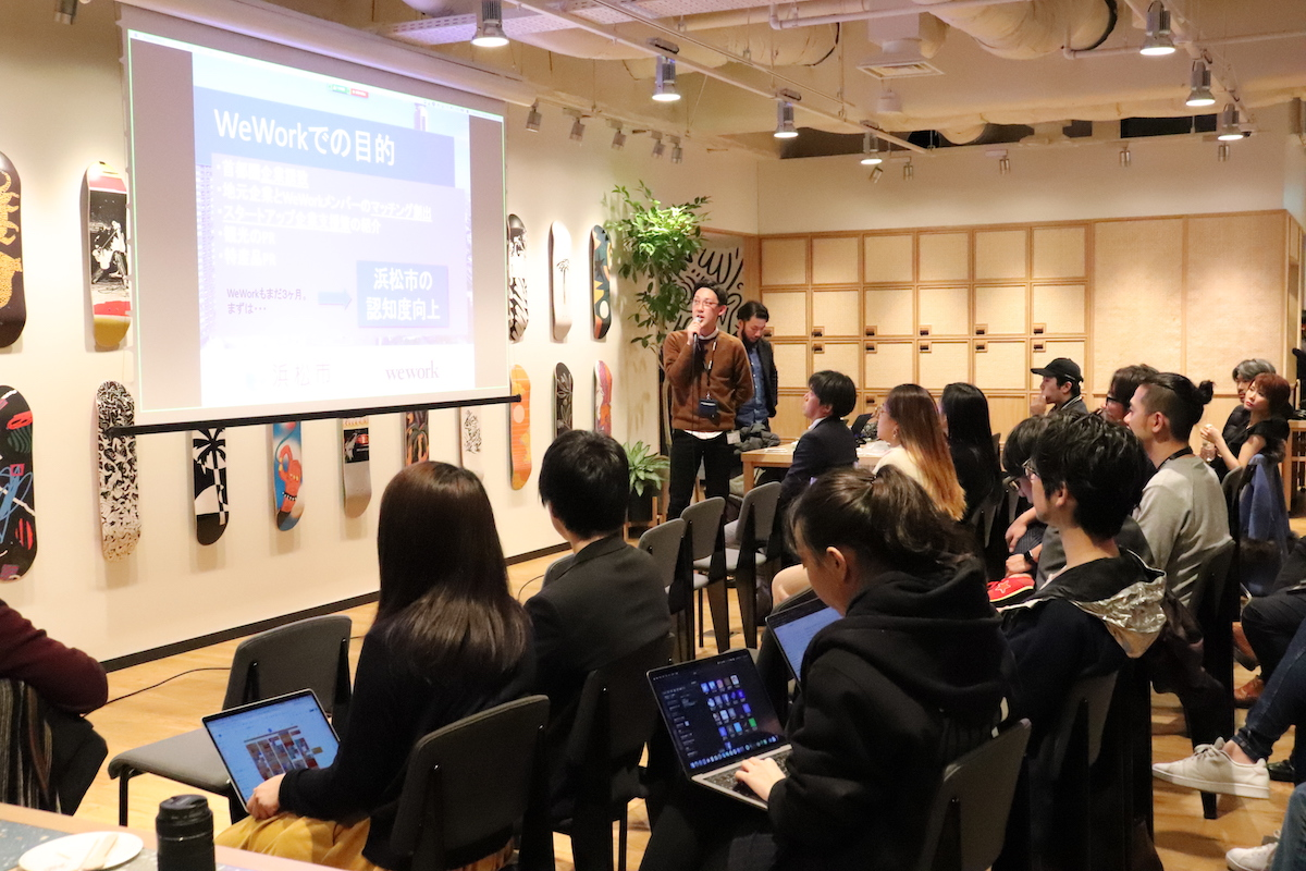 wework_event_20200108_01