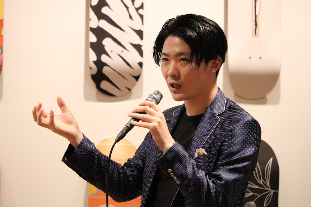 wework_event_20200108_06