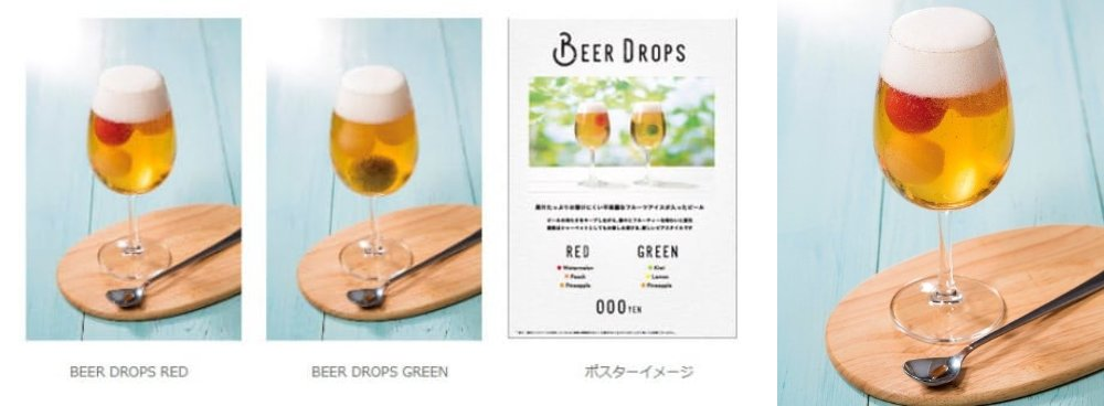 DNP Asahi beer