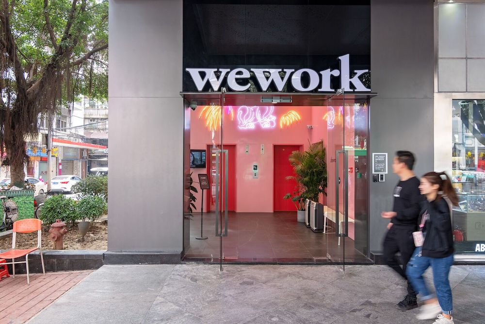WeWork entrance LOGO