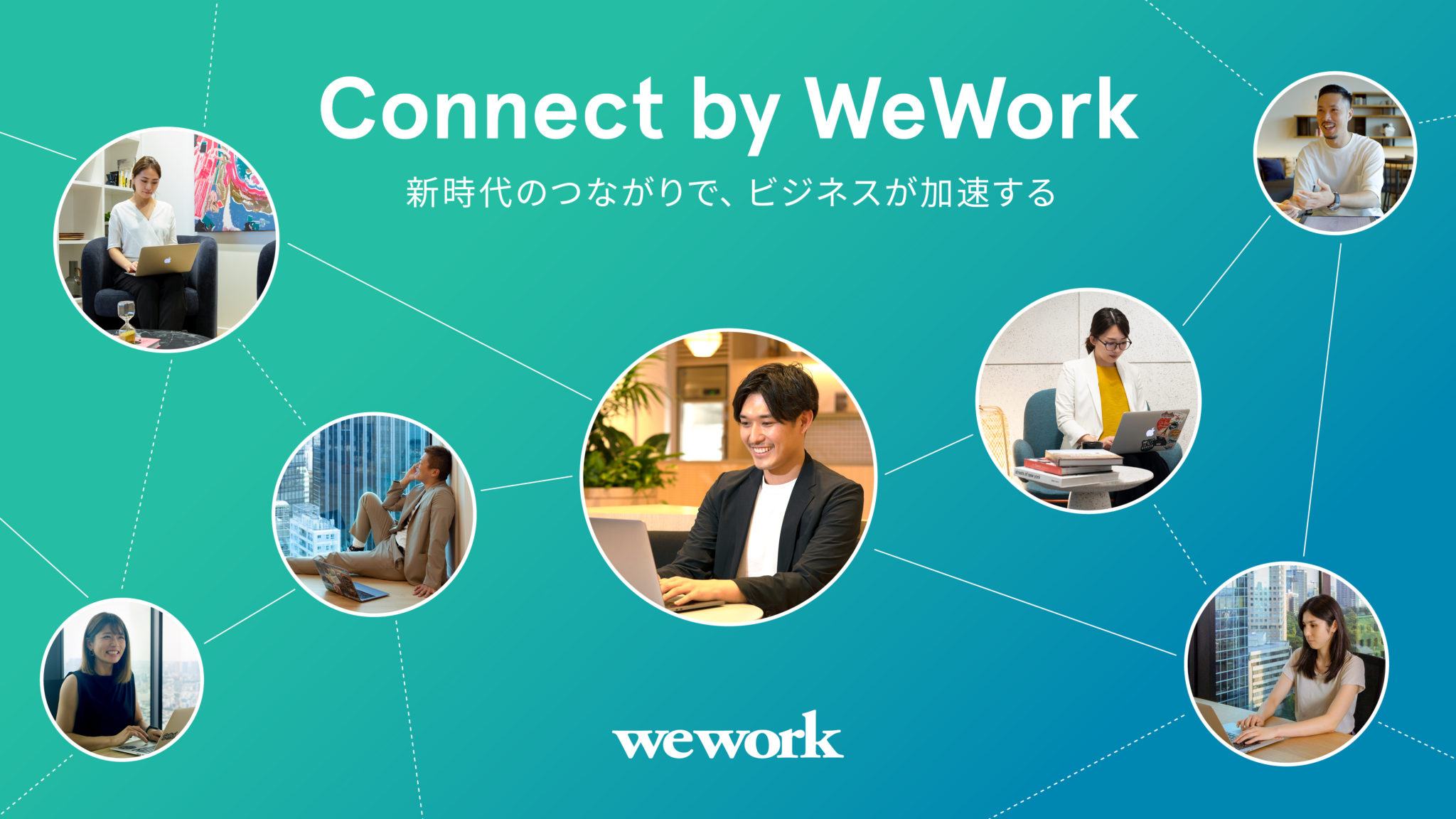 Connect-by-WeWork_