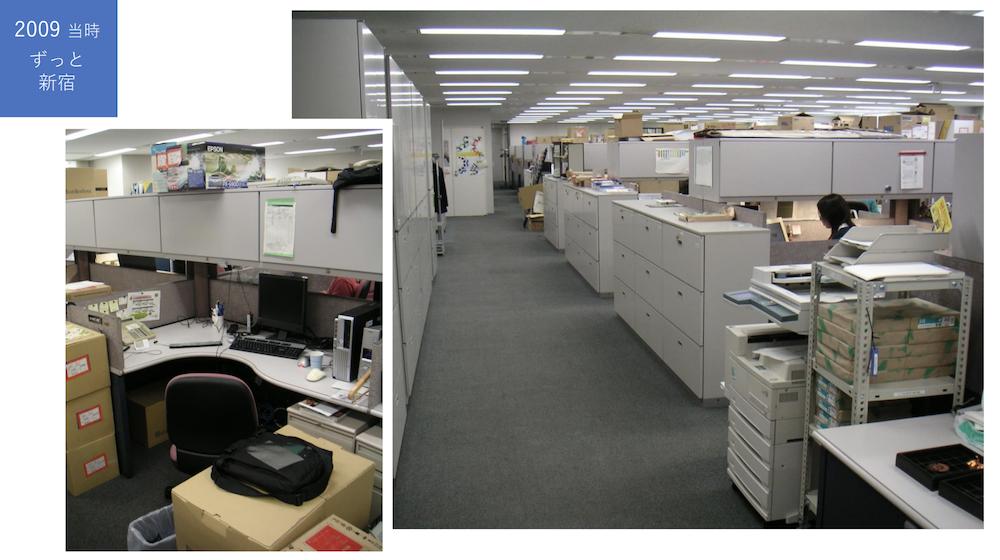 マイクロソフト オフィス