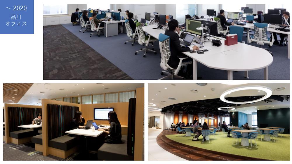 マイクロソフト社 オフィス 2020