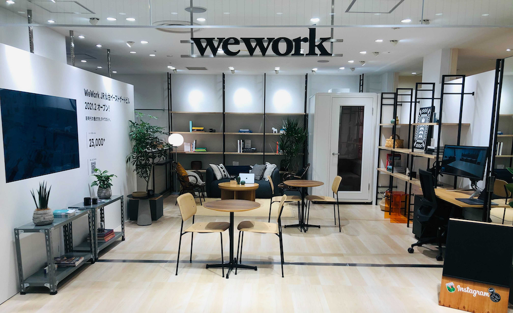 WeWork 体験スペース
