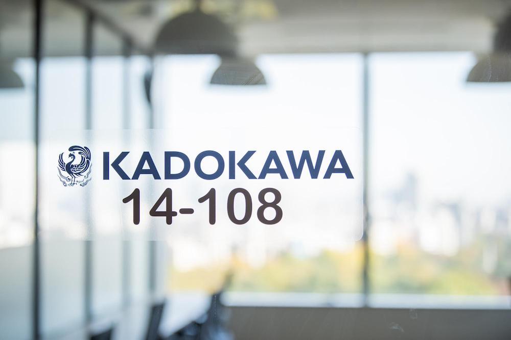 KADOKAWA オフィス @WeWork